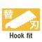 Hook fit