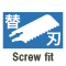 Screw fit